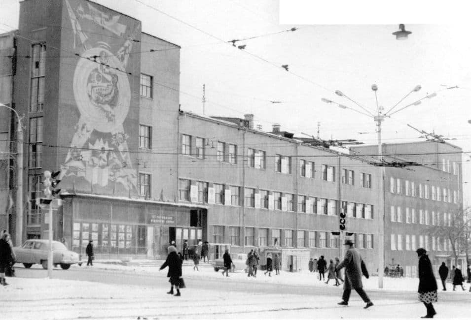 Почтамт на К.Маркса. Ижевск