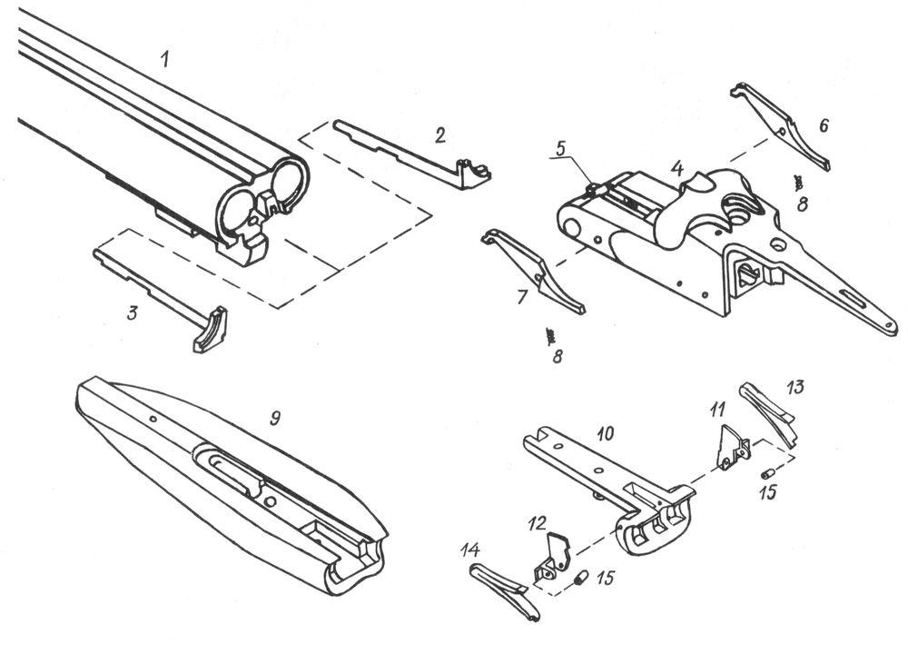 Детали механизма автоматического выбрасывания гильзы из патронника ствола ружья Иж-26Е.