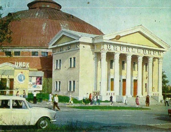 Ижевск, Цирк. 1973 год
