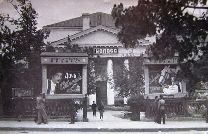 Кинотеатр Колосс. Лето 1955 года. Ижевск.