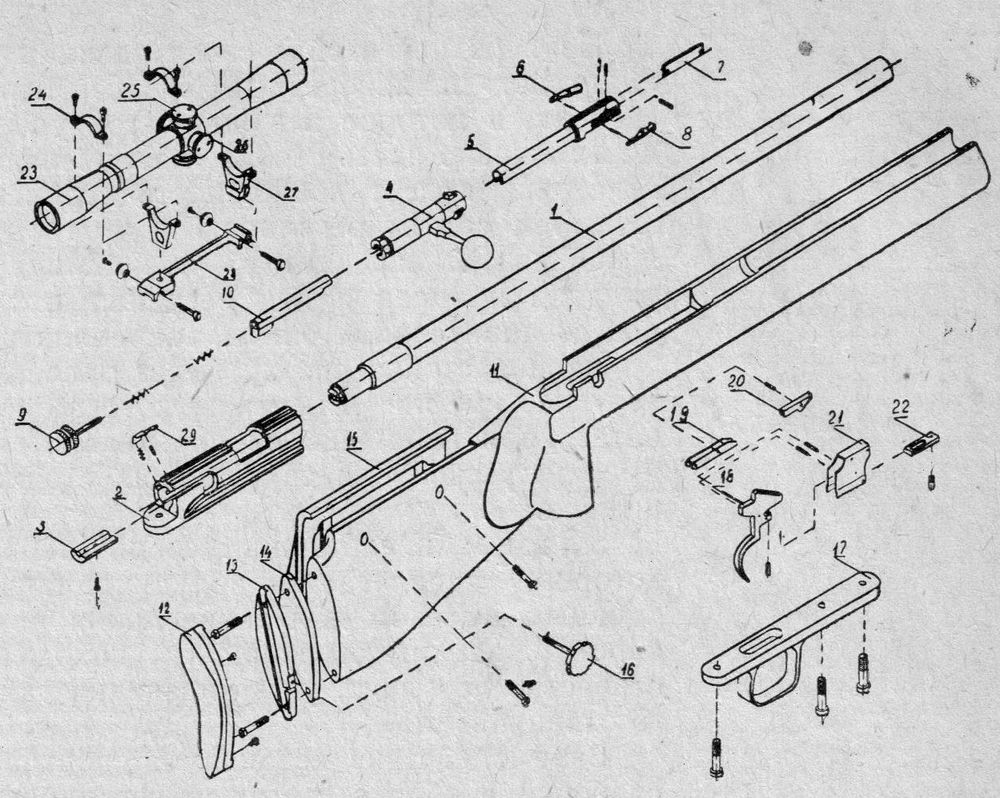 Винтовка спортивная Бегущий кабан-3,  БК-3. Детали и сборки спортивной винтовки