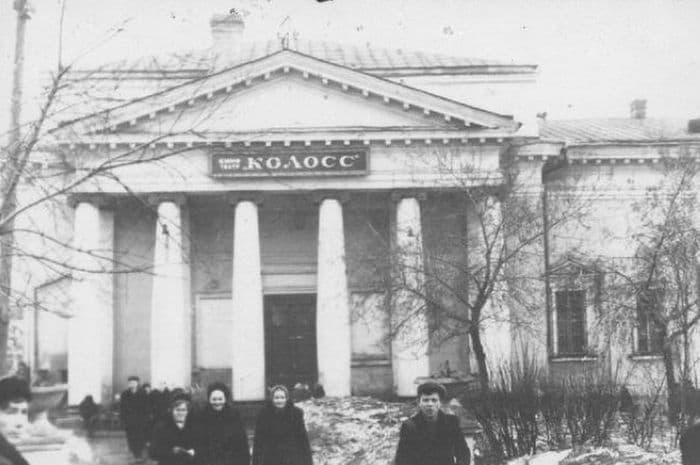 Кинотеатра Колосс. Ижевск.