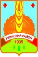 Увинский район - герб.