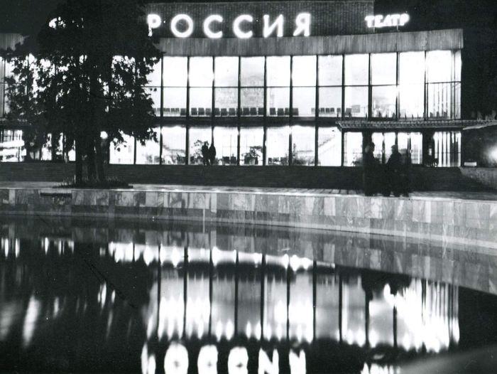 """Кинотеатр """"Россия"""". Фото: 1970-е годы."""