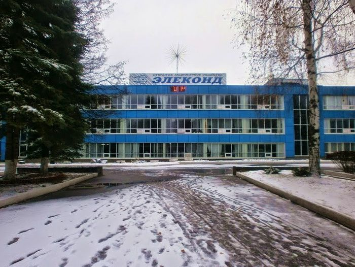 Сарапул. Завод электролитических конденсаторов (сокр. Элеконд).