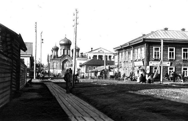 Глазов, улица Преображенская. 1914 год. ЦГА УР.