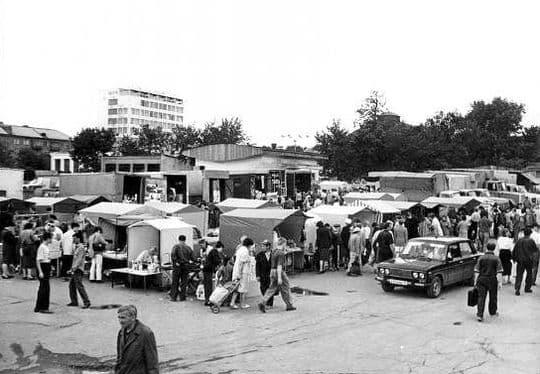 Центральный рынок. Ижевск.