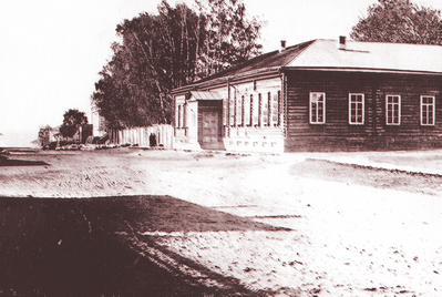 Улица Троицкая, 1890-е годы. Ижевск.