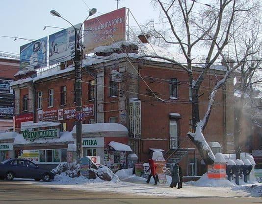 Дом Бодалева. Улица М.Горького 64, Ижевск. ДВА.