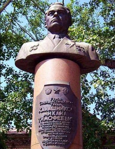 Памятник М.Калашникову в селе Курья