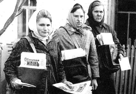 Почтальонки Болдырева, Воронина, Мельникова. 1967 г. Сюмси.