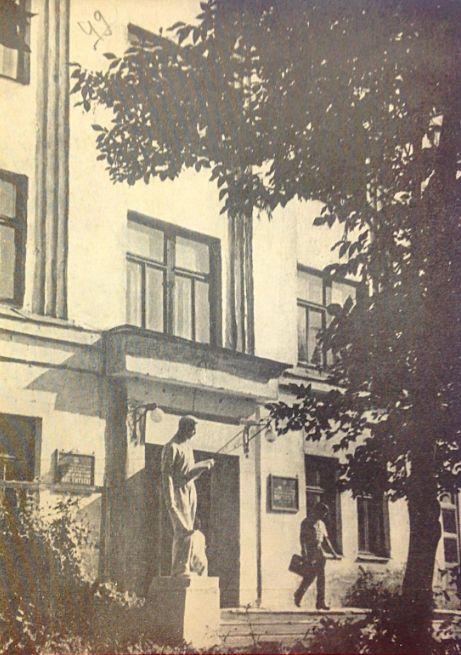УГПИ - Удмуртский государственный Педагогический институт (ныне вход во 2 корпус УдГУ), перед входом - скульптура студента. 1967 год. Ижевск.
