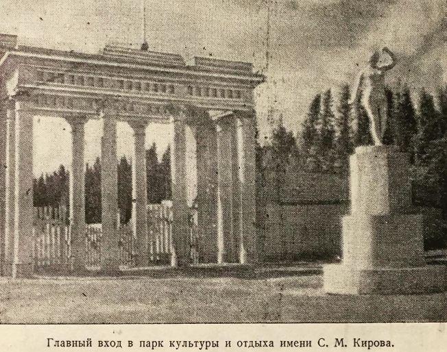 Фотография из сборника «Советская Удмуртия» 1940 года.