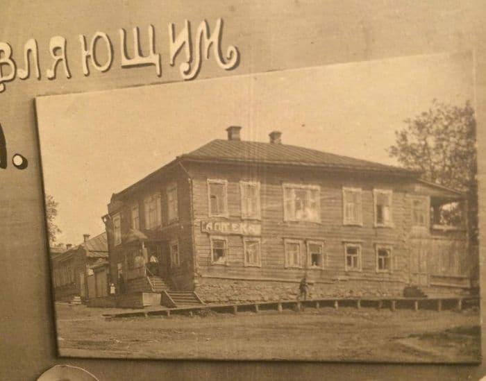 Частная аптека Феликса Генца в Ижевске. Фото Николая Понаморева 1924г.