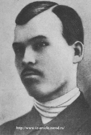 Холмогоров Степан Иванович