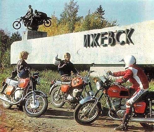 Въезд в Ижевск со стороны Завьялово. Фото 80-х.
