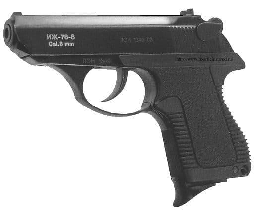 Газовый пистолет ИЖ-78-8. Оружие Ижевска.