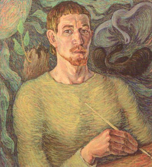 Автопортрет. 1976. Безносов Игорь Александрович.