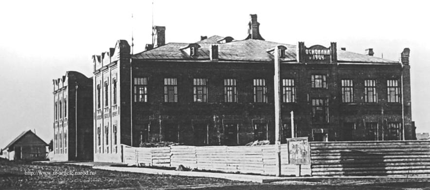 Глазовская мужская гимназия. Снимок 1910-1914 гг. Фотограф Молчанов П.