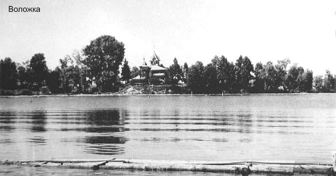 Дача Петрова на Воложке. 1956 г. Ижевск.