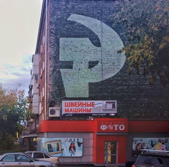 Пушкинская улица дом №242. Контур ФОТО. Ижевск. Фото 2018 г.