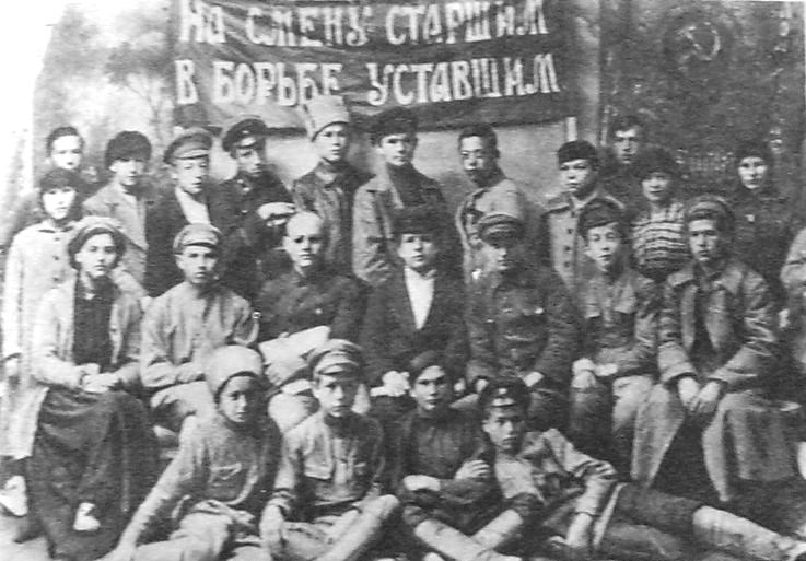 Делегаты I Глазовского уездного съезда комсомола. Сентябрь. 1919 г.