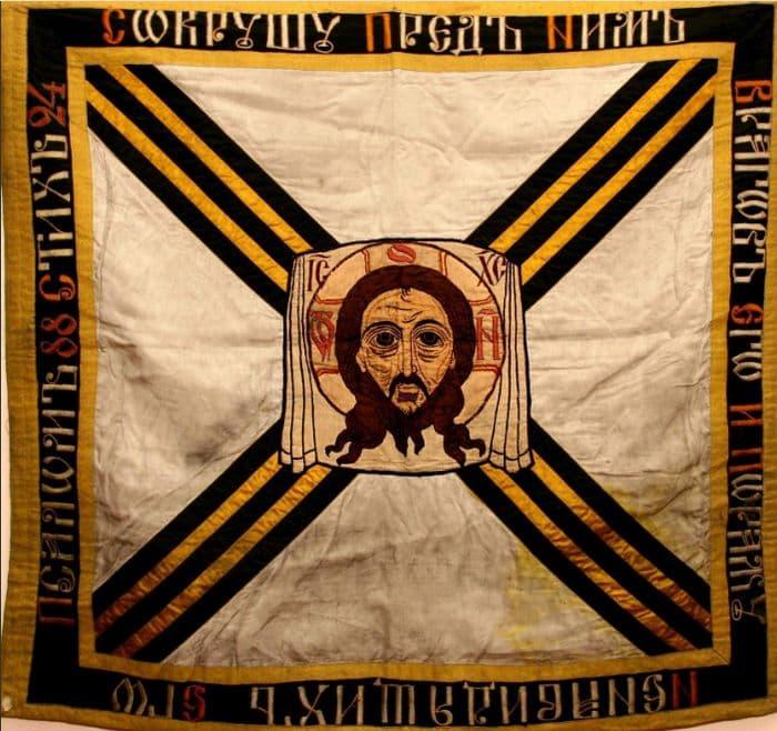 Знамя Ижевской дивизии - Георгиевское знамя.