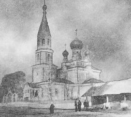 Воли-Пельга. Храм основан в честь Св. Косма и Дамиан. Приход основан в 1861 г. Русский стиль. В 1934 г. храм разломали на кирпичи.