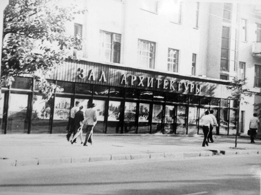 Зал архитектуры в доме №16 на Советской, Ижевск. Фото: 1977 год, ЦГА УР.