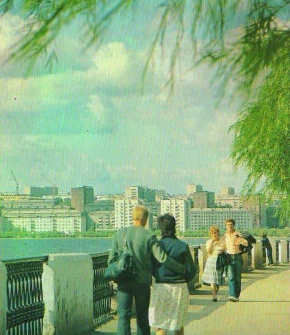 Старая набережная. Фото из альбома - Ижевск 1981 г.