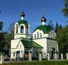 Храм в честь святых царственных страстотерпцев. Ижевск.