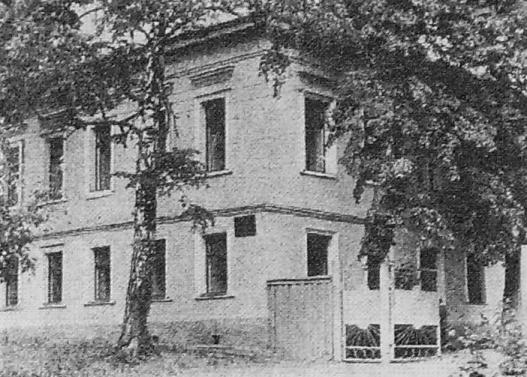 Здание общежития преподавателей по ул. Сивкова.