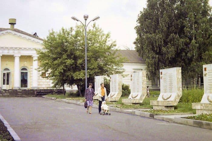 Аллея Героев Советского Союза. Ижевск. Фото 1985 г.