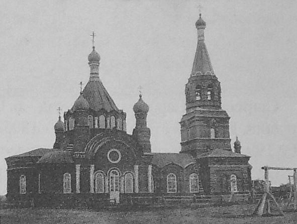 Пышкет. Храм в честь Иоанна Предтеча. Приход основан в 1860 г.