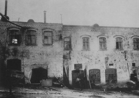 Здание Ижевского мотозавода, где была произведена первая серийная партия АК-47.