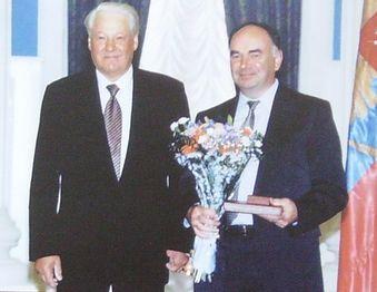 Президент России Борис Ельцин в Ижевске.