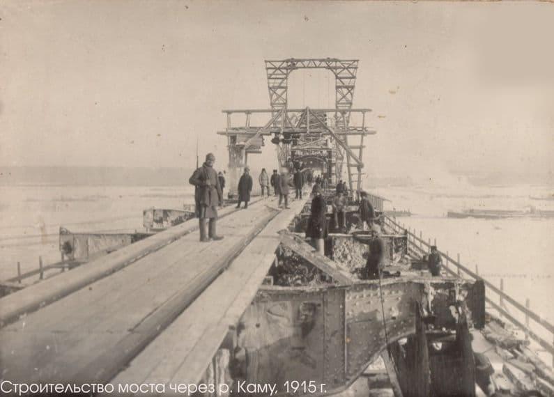 Строительство моста через р.Каму. 1915 г. Удмуртия.