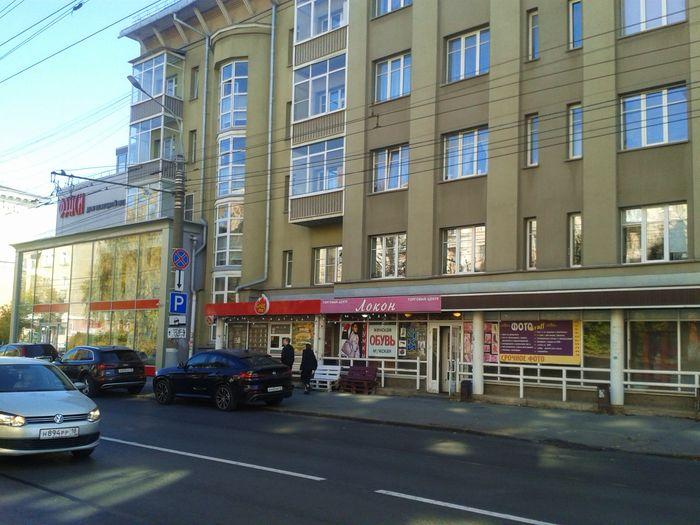 Локон -  торговый центр в настоящее время, 2020 год и такое имя носила самая известная парикмахерская советского периода, располагавшаяся в доме №16 на улице Советской в Ижевске. ДВА. Фото 10.10.2020 12:12.