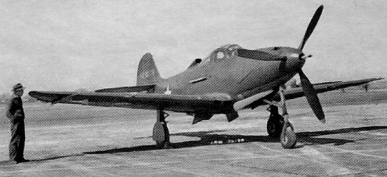 """Самолет Р-39 """"Аэрокобра"""""""