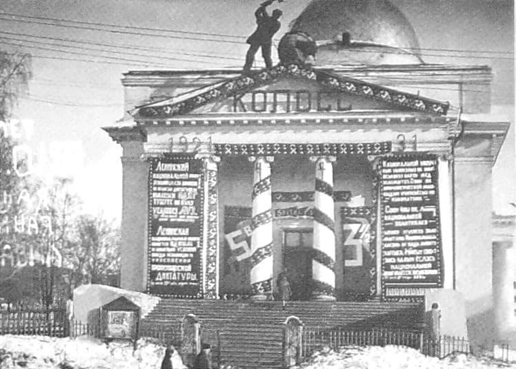 Кинотеатр Колос. Ижевск.1931 г.