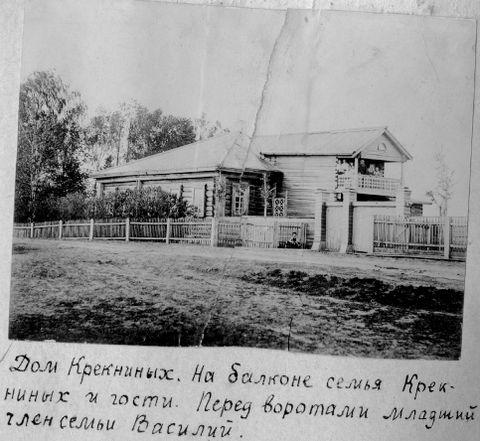 Дом Крекниных. Село Понино Глазовского уезда.