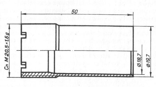 Дульная насадка для ружей Иж-27ЕМ.