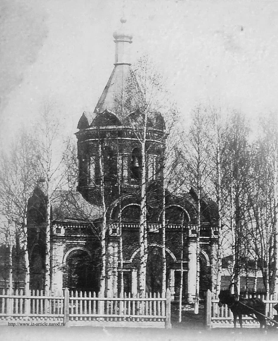 "Крестовоздвиженская часовня (\""Крестик\""). Ижевск. На фото часовня разрушена."