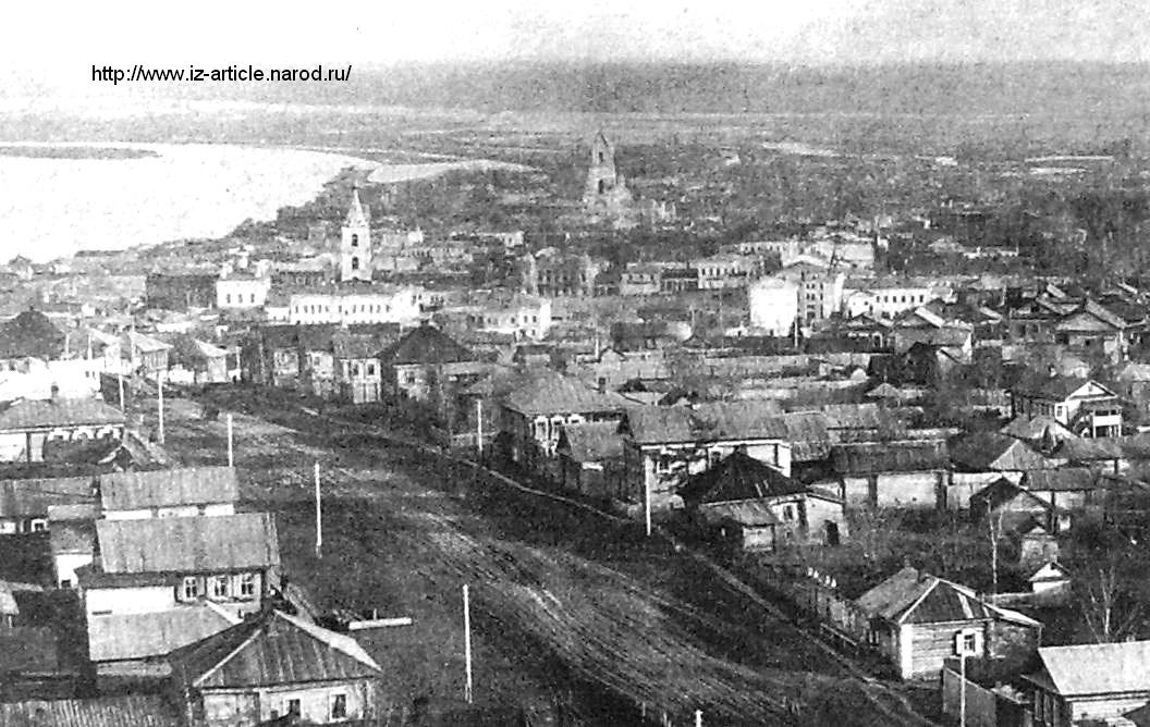 Вид на центр г. Сарапула со Старцевой горы.  Начало XX века.