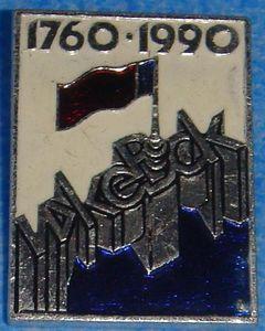 Ижевск. 1760-1990. Юбилей. Нагрудный значок.