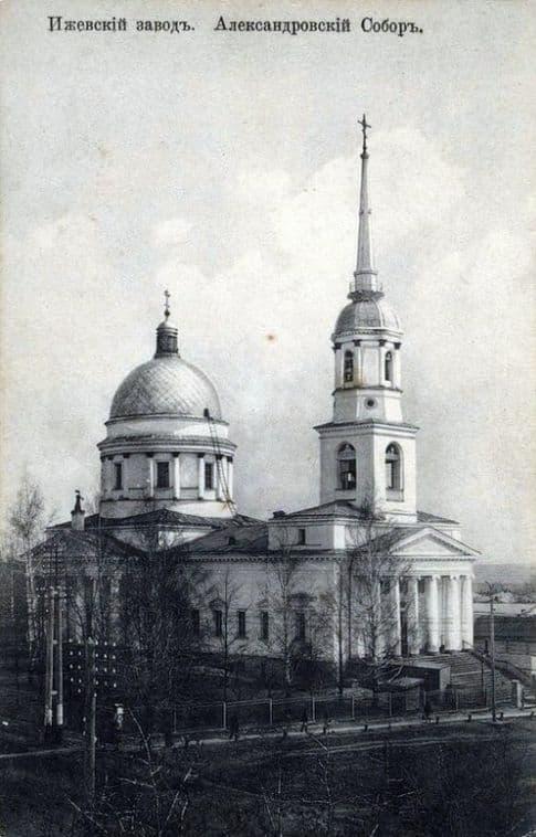 Разрушенный Александро-Невский собор. Ижевск.