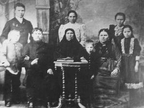 Семья глазовского купца 2 гильдии Тимофеева А.А.