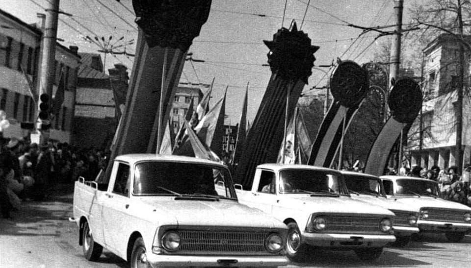 Первомайская демонстрация 1976 год.