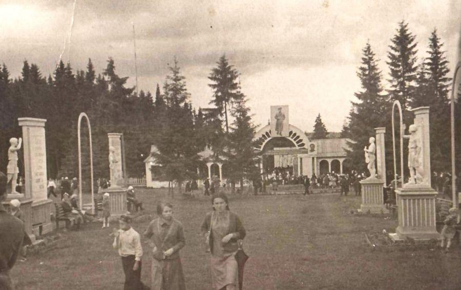 Центральная аллея Парка Кирова, фото 1930-х годов. Ижевск.