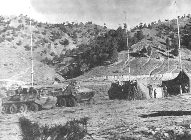 Полевой командный пункт 103-й дивизии ВДВ. Афганистан.